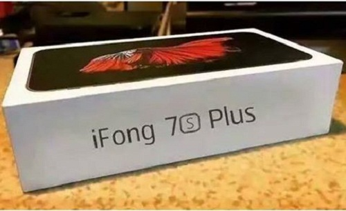 IFong 7S.